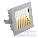 111292 SLV FRAME CURVE LED светильник встр. WW LED 1Вт, серебристый/алюминий