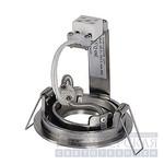 111447 SLV TRIA 2 светильник встр. MR16 35Вт макс., никель