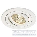 111441 SLV TRIA 2 светильник встр. MR16 35Вт макс., белый