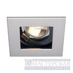 112474 SLV INDI REC 1S GU10 светильник встр. GU10 50Вт макс., серебристый/черный