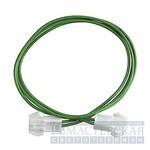 234011 SLV MULTIPURPOSE LED MODULE, коннектор 0.2м, 60Вт макс., зеленый