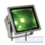 231113 SLV RGB FLOOD 30W светильник IP65 с RGB SMD LED 30Вт, 130гр., серебристый