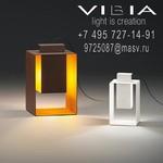 4655 PORT наружный светильник Vibia