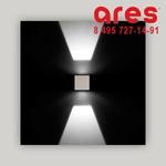 Светильник Ares Leo 80 1232751