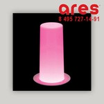 Светильник Ares Gea Rgb 501008