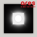 Светильник Ares Sigma 518102