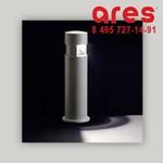 Светильник Ares Silvia Post 853569