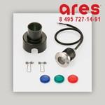 Светильник Ares Cesarina 928600