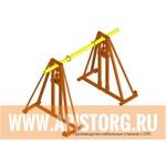 (арт. Kb2) КБ-2 Стойка кабельная винтовая ™АПИС   - для удержания и размотки кабельных барабанов тип №16 | весом до 2 тонны.
