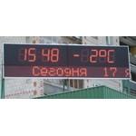 Метеостанция, модель Р-500х8_РБС-400-96х8d_vl_dav_t