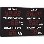 Импульс-211-D11x18xN6-TPWRd-EB2 Уличное метеотабло