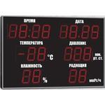 Импульс-221-D21x18xN6-TPWRd-EG2 Уличные метеотабло