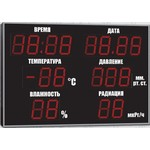 Импульс-221-D21x18xN6-TPWRd-EW2 Уличные метеотабло