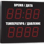 Уличная метеостанция Импульс-221-1TD-2TP (ver)-ER1