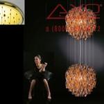 AXO Light AURA SPAU602ARORE27 подвесной светильник оранжевый