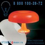 0056050A Lampe Orange - NESSO Artemide