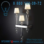 10000/A3 crystal PT01 ivory 01 Applique L - DANDY AVMazzega