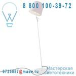 ACAM.000671 Lampadaire Blanc - AGATA Contardi