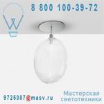 0PROS0F10 Suspension - PRO-SECCO de Majo