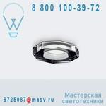0NEMI0F00 Plafonnier Transparent - NEMI de Majo