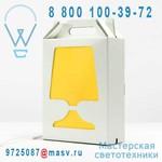 DC200C Lampe a poser Blanc/Jaune - FLAMP DesignCode