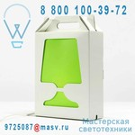 DC200D Lampe a poser Blanc/Vert - FLAMP DesignCode