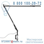 F3301030 2 colis (F3312030 + F3323030) Lampe de bureau a etau Noir - KELVIN LED FLOS