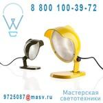 LI1812 50 E Lampe a poser / Applique Jaune - DUII MINI Foscarini