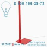 UP600R Lampe LED Rouge - UP 600 Goodbye Edison