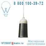 PG01911005 Suspension Alu fonce O14cm - GLAZE Innermost