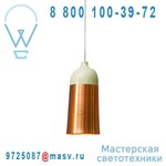 PG01911007 Suspension Cuivre O14cm - GLAZE Innermost