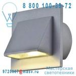 3276004425867-69102936 Spot exterieur encastrable LED Gris - BIARRITZ Inspire