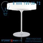 K3209BIEU Lampe - EERO Kundalini