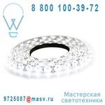 DEC/SWK1M-ET Kit Ruban LED Exterieur 1m Blanc Froid - STRIP LED Lumihome