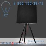 798/NE/NE Lampe a poser M Noir/Noir - EVA Martinelli Luce