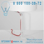 TLBW Lampe blanc - BARBARELLA Marzais Creations
