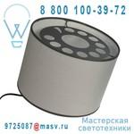 3342900/350 Lampe a Poser Gris - PHONE Metropolight