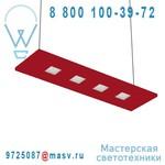 KU/LS703000R Suspension Rouge Chaud 70cm - LARIS Nowleds