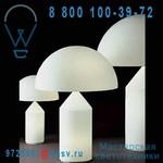 L0237 BI Lampe Verre Blanc M - ATOLLO O Luce