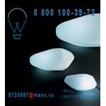L0207 BI Lampe d'exterieur S - STONES O Luce