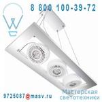 4008321985477 Suspension LED Argent - TRESOL TRIO Osram