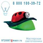 4052899906129 Veilleuse / Torche LED Coccinelle - BEETLED Osram