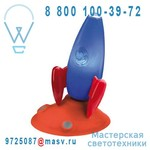 405289906143 Veilleuse / Torche LED Fusee - ORBIS Osram