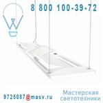 4008321985651 Suspension LED Blanc - SILENTO POCO Osram