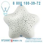 SP02USB-MASTIC Veilleuse musicale Bleu USB - PROJECTEUR D'ETOILES Pabobo