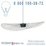 0020102 Suspension Vert L - VERTIGO Petite Friture