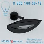 HAA0101010015 Applique d'exterieur chauffante S Noir/Noir - HOTDOOR Phormalab