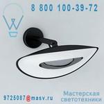 HAA0101020015 Applique d'exterieur chauffante S Noir/Blanc - HOTDOOR Phormalab