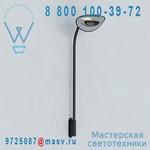 HAA1101030015 Applique d'exterieur chauffante M Noir/Chrome - HOTDOOR Phormalab