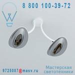 HBA2102030015 Plafonnier double d'exterieur chauffant Blanc/Chrome - HOTDOOR Phormalab
